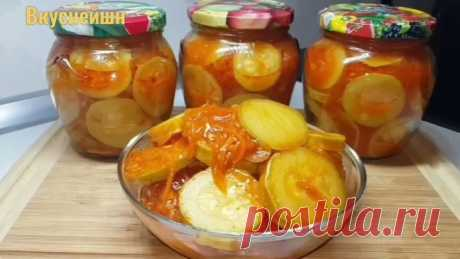 Зимой открыли баночку и АХНУЛИ как ВКУСНО! Самый вкусный Салат из КАБАЧКОВ на Зиму!