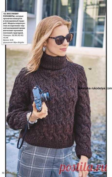 Вязаные пуловеры для женщин спицами с описанием.