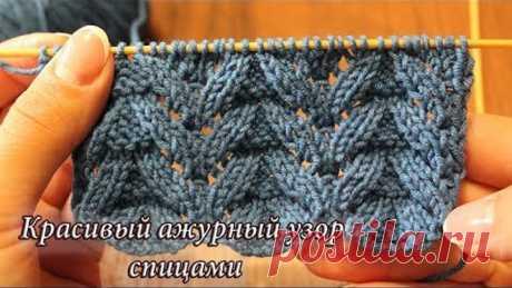 Красивый ажурный узор спицами, видео   Beautiful eyelet knit pattern