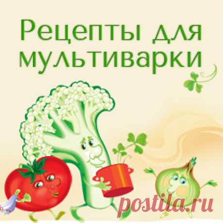 Хачапури в мультиварке: рецепт приготовления