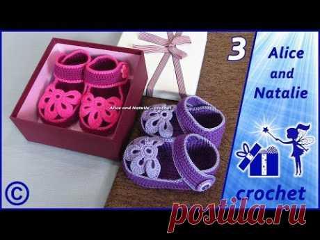 """Пинетки крючком """"Лялины туфельки"""". Часть 3. Alice and Natalie - crochet"""