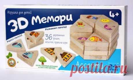 Игра 3D Мемори «Ассорти»    Если вы ищете игру, в которую будет полезно играть детям и интересно играть всей семьей, то ...