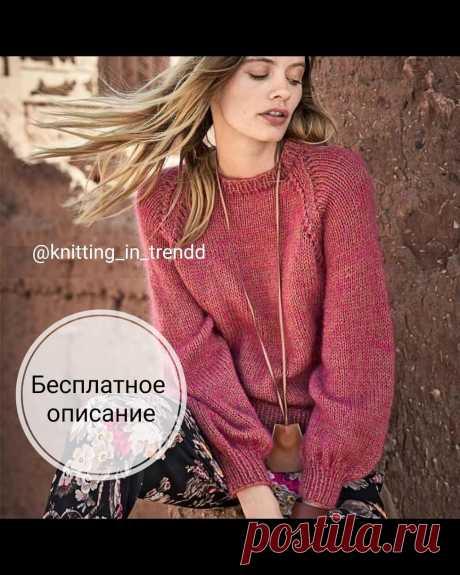 Photo by knitting_in_trendd on January 01, 2021. На изображении может находиться: 2 человека, текст «@knitting_in_trendd бесплатное описание».