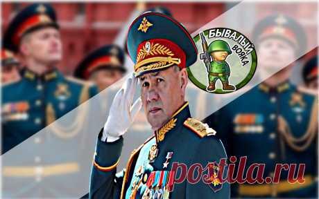 Проходил ли срочную службу в армии Министр обороны Шойгу | Бывалый вояка | Яндекс Дзен