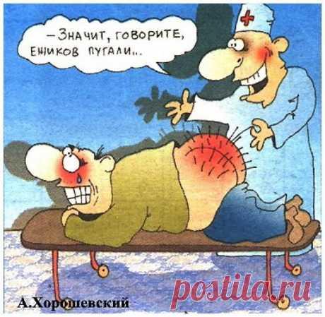(+1) - Медицинские байки)) | ОБОРЖАКА ;)