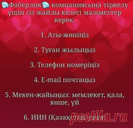 faber.uralsk