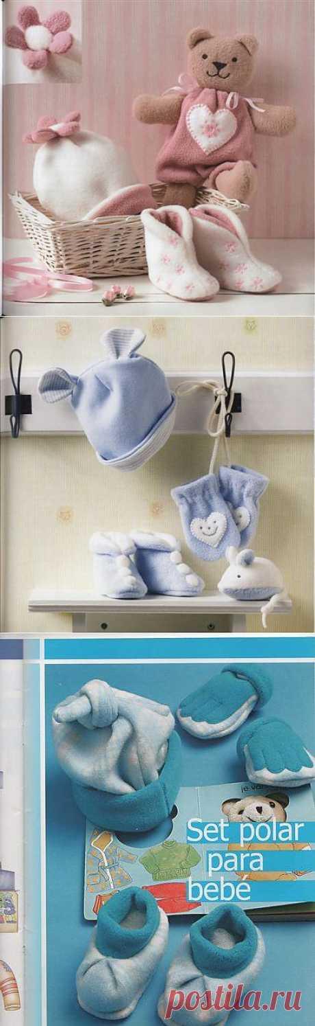 Комплект из флиса для малыша (шапочка, варежки, пинетки).