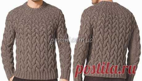 Теплый мужской пуловер, связанный спицами полностью из кос. Обратите внимание на его верх - косы там сужаются. Это достигается благодаря уменьшению количества петель в косах. Схемы прилагаются.
