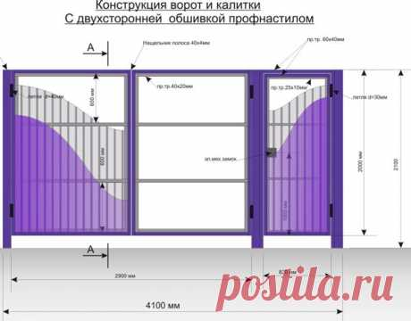 The drawing and sketches of metal gate with a gate from a professional flooring