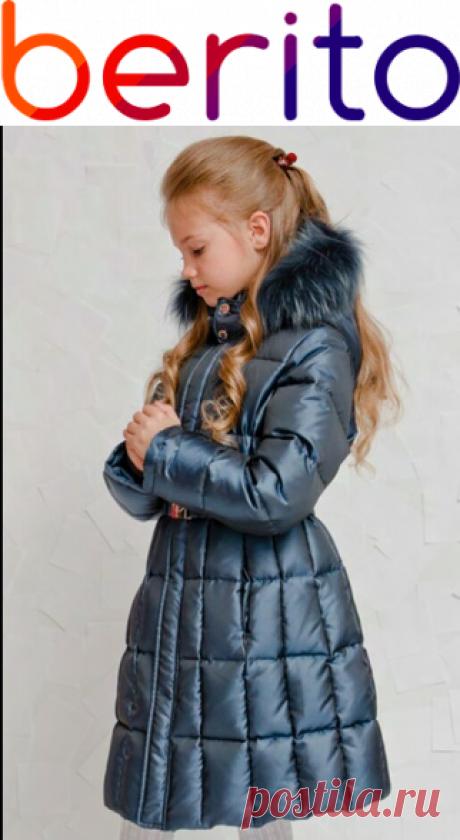 Пальто Borelli  на зиму  для девочки 4030408, купить за 10 500 руб. в интернет-магазине Berito