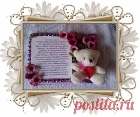 объемная открытка (пример)