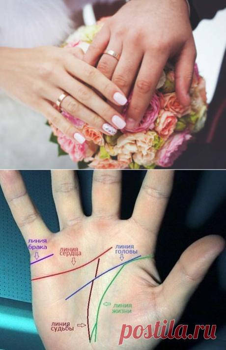 Как по руке узнать, сколько будет браков