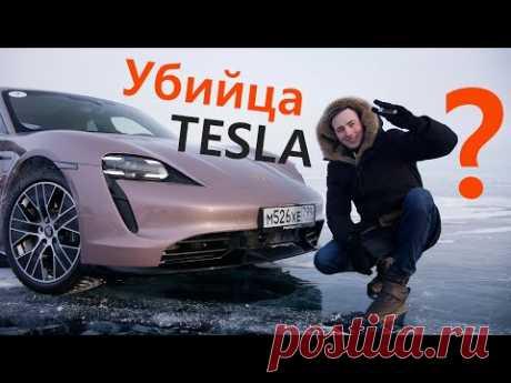 Круче Tesla и e-Tron! Самый продаваемый электромобиль в России - PORSCHE Taycan