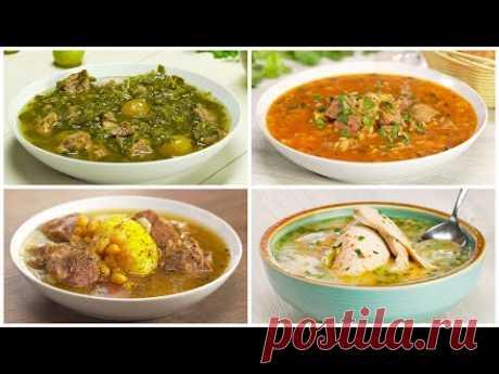 4 знаменитых грузинских супа. Рецепты от Всегда Вкусно!