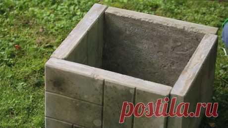 Кашпо из бетонных плиток Кашпо из бетонных плиток Минимум затрат и максимум удовольствия! Из плиток соберите квадрат. Заранее подготовьте ремень: сделайте петлю по размеру будущего кашпо...