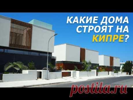 Интервью с ANDREAS VARDAS — известным архитектором Кипра // СОВРЕМЕННАЯ ЖИЛАЯ АРХИТЕКТУРА на Кипре
