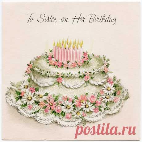 Pics For > Vintage Birthday Cake Illustration