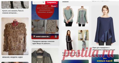(164) Pinterest