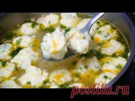Вы готовите суп с творогом!? Если нет, обязательно попробуйте!