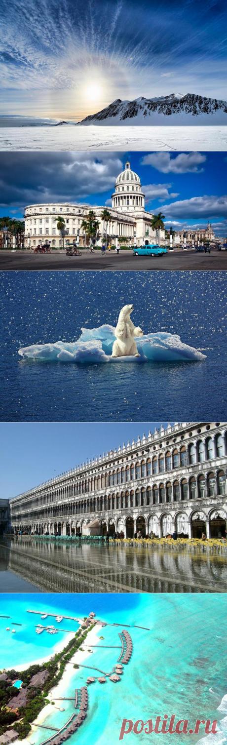 Исчезающие места мира: 10 известных мест, которые стоит посетить уже сейчас
