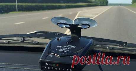 Большое количество камер фото-видеофиксации нарушений привело к тому, что многие водители обзаводятся приборами, позволяющими «вычислить» ожидаемую впереди «засаду». Однако за использование некоторых из них госавтоинспектор может выписать штраф и изъять устройство, сообщает DEITA. RU. Принцип действия камер фиксации нарушений дорожного ...