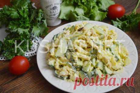 Салат со свежим огурцом, яйцом и сухариками. Пошаговый рецепт с фото • Кушать нет