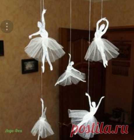 Балеринки для декора — Сделай сам, идеи для творчества - DIY Ideas