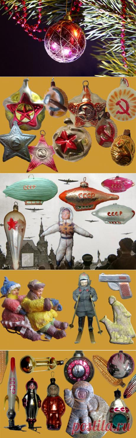 Елочные украшения – это не игрушки. Социум. Информационно-аналитический портал Inpress.ua