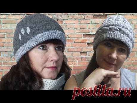 Двухсторонняя шапка женская спицами. Подклад к теплой шапке. МК Листочки