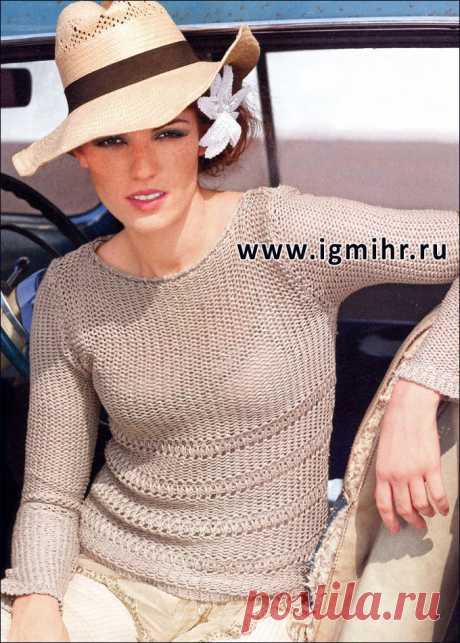 Бежевый пуловер, связанный узором со снятыми петлями - просто и красиво