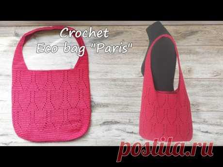 Эко сумка крючком 👜 - вторая жизнь для старой пряжи (часть 2) - Crochet Eco bag
