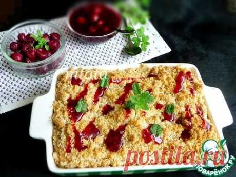 Крамбл с творогом и вишней – кулинарный рецепт