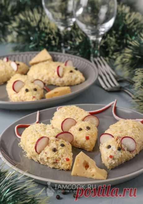 Закуска «Мышки» из сыра и крабовых палочек — рецепт с фото пошагово