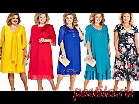 Сумасшедшей КРАСОТЫ вечерние платья из шифона  2021| Unreal beauty elegant dresses for full woman