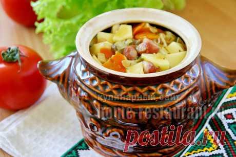 Картошка с охотничьими колбасками в горшочке | Домашний Ресторан
