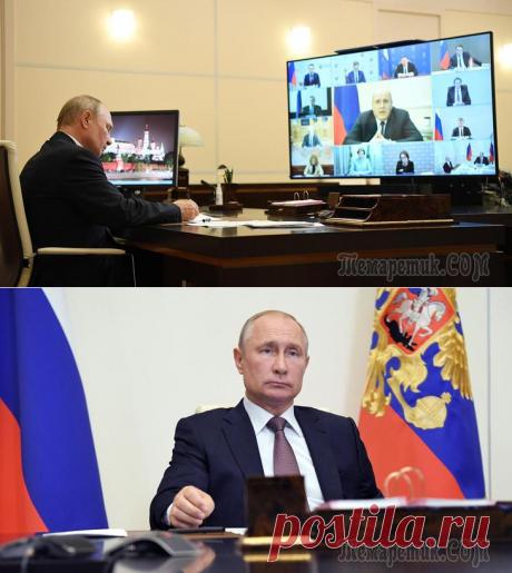 Налоги и помощь: что Путин обсудил с правительством