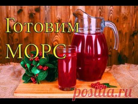 МОРС-из смородины(замороженной или свежей ягоды)