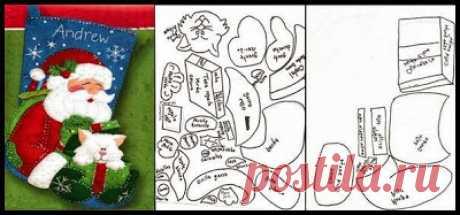 Artesanato com Criatividade: Moldes de Patch