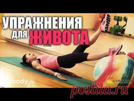 Los ejercicios con fitbolom para el adelgazamiento del vientre
