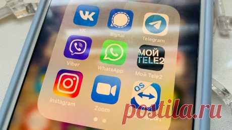 Освобождаем память на смартфоне очистив WhatsApp   Свет   Яндекс Дзен