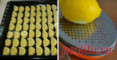 That is why I began to buy 2-3 lemons more, than usually. Disclosed surprising properties! — OhGirl.ru — Women's magazine about beauty, fashion, health, psychology, love, the house, stylish life