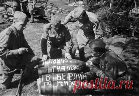 Память героев и событий ВОВ