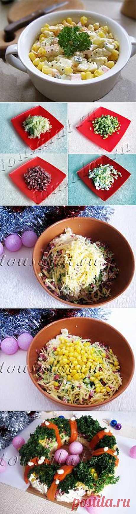 Салат с вареной колбасой Новогодний венок и повседневный