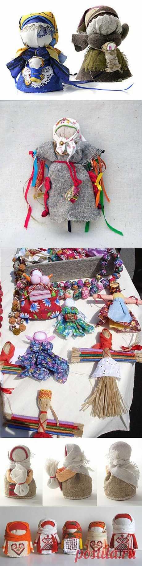 Куклы-обереги / Разнообразные игрушки ручной работы / PassionForum - мастер-классы по рукоделию
