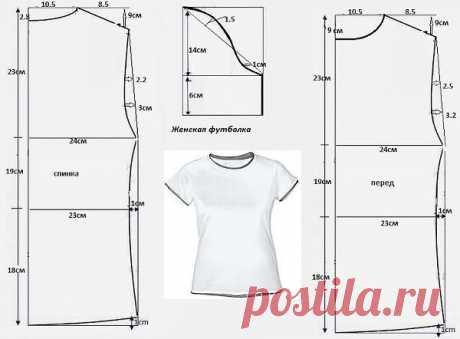 Выкройка женской футболки! 48 размер