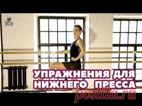 Упражнения для укрепления нижнего пресса у станка