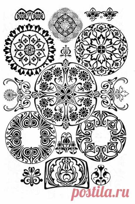 Орнаменты | Записи в рубрике Орнаменты | Дневник fljuida