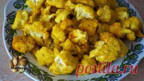 Жареная цветная капуста с куркумой, чтобы создать мощную противовоспалительную, противораковую закуску