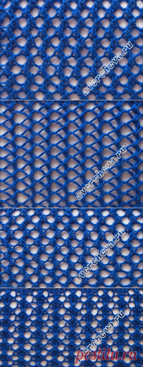 Узор 518 ажурная сетка   каталог вязаных спицами узоров