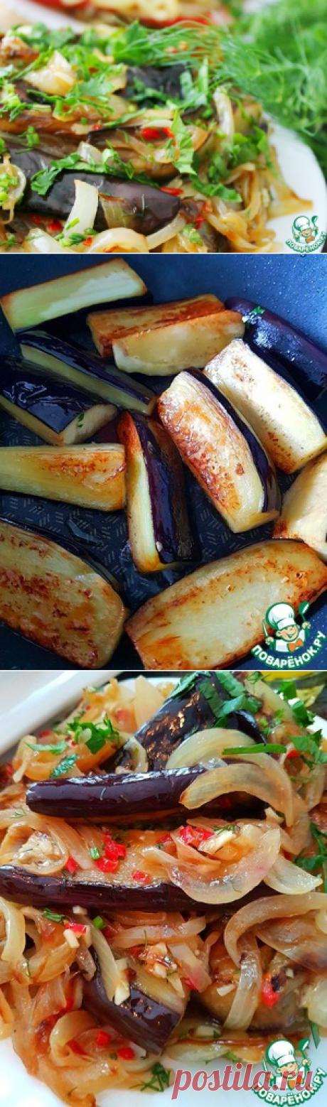 Баклажаны закусочные острые – кулинарный рецепт